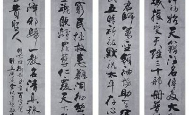 A Chinese Emperor's poem about Prophet Muhammad