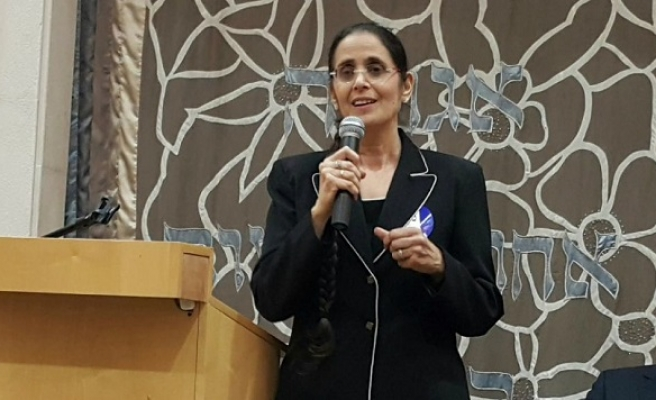 Israeli MP ridiculed over Palestine comment
