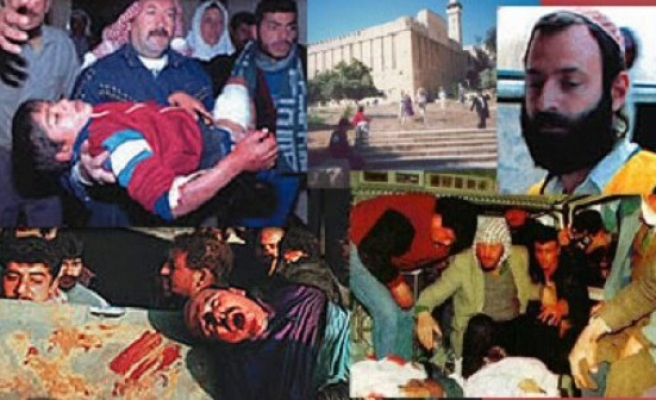 Palestinians remember the Ibrahimi mosque massacre