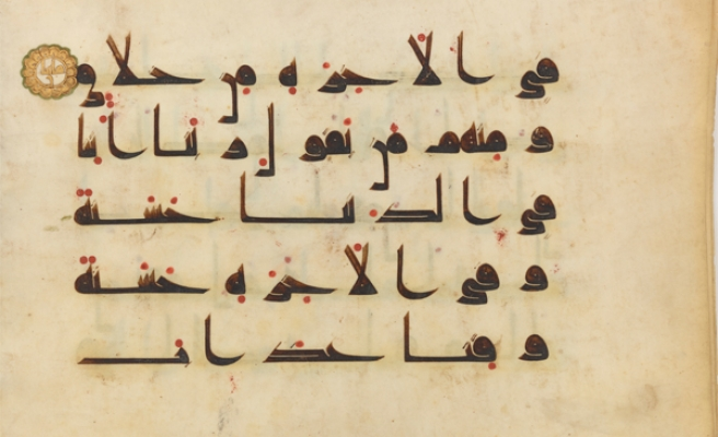 Exhibit of rare Korans in Washington opens today