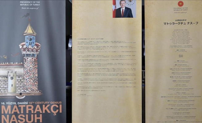 Paris hosts exhibition on Ottoman genius Matrakci Nasuh
