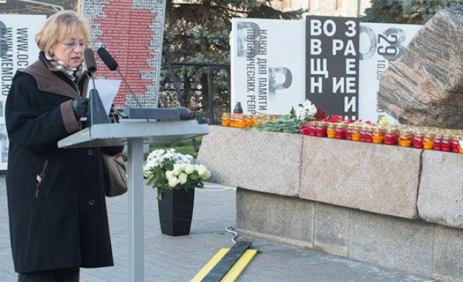 Moscow tribute to victims of Stalin terror
