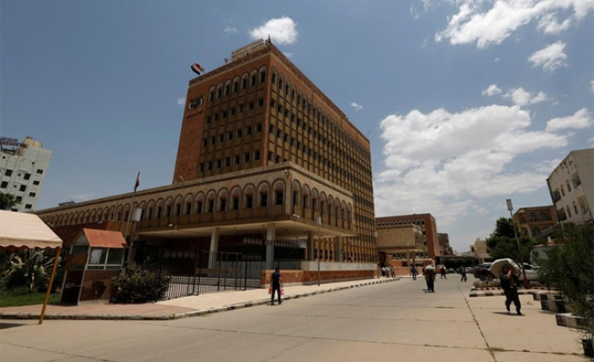 Guards thwart suicide attack on Yemen central bank