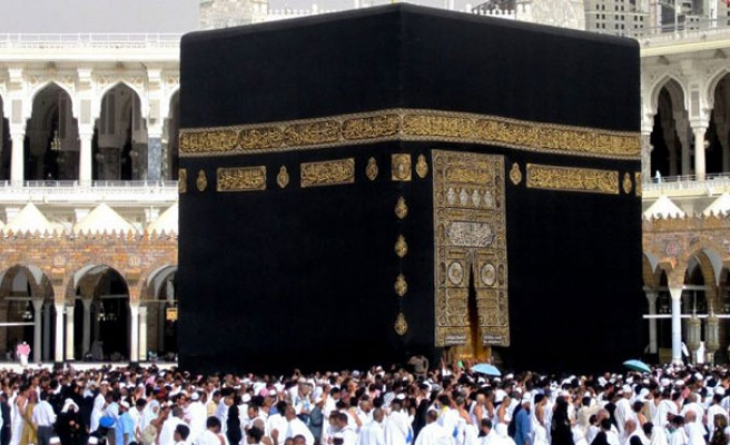 10 Things You May Not Have Known About The Ka'bah