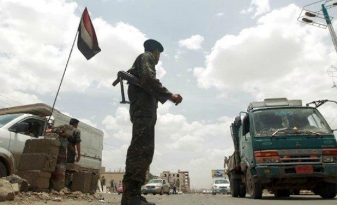 Yemen's Houthis claim to seize villages in Saudi Arabia
