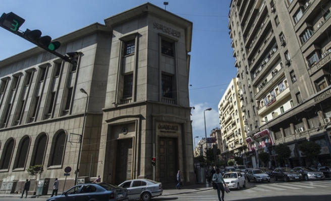 IMF approves $12 bn loan to support Egypt's economy