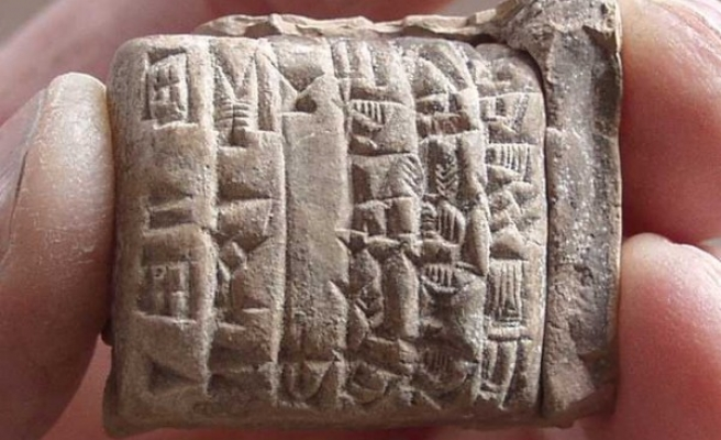 Ancient writing in Turkey dated back to 2000 B.C.