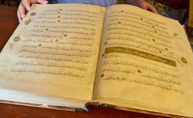 A Hidden Treasure in the Mountains of Rhodope: Library with Golden Quran