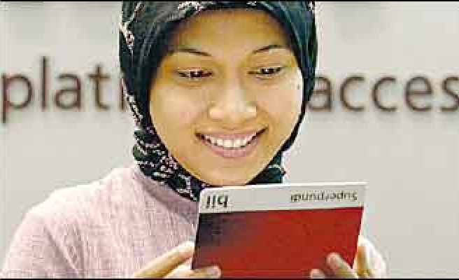 India's Infosys launches Islamic banking solution
