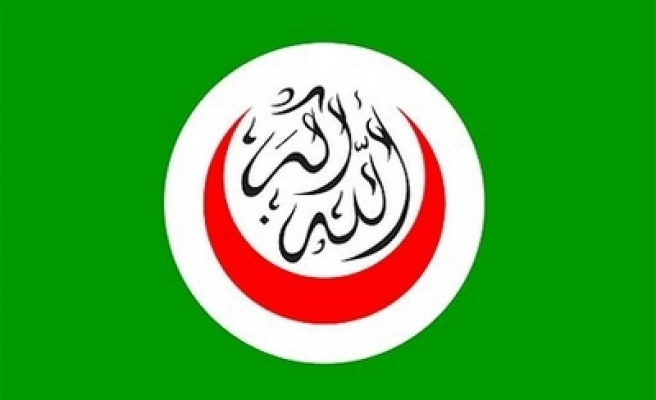 New OIC Charter
