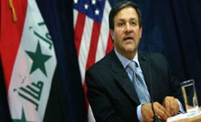 Iraq to hold national unity conference