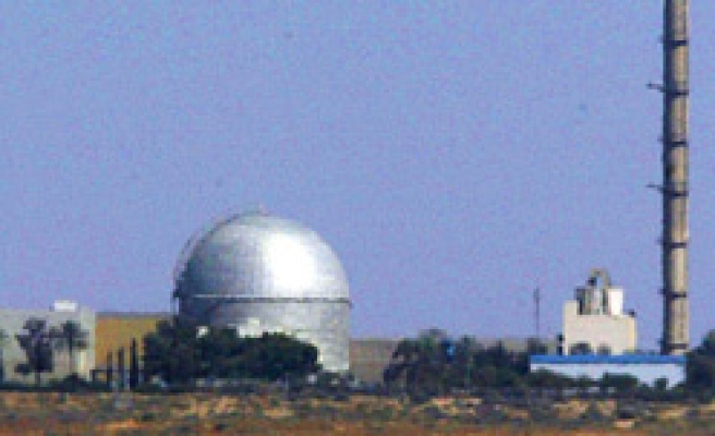 Israel signs nuclear deal with US for reactor