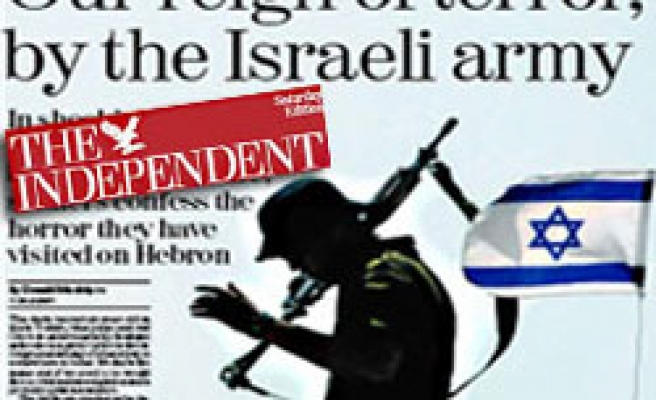 'Our reign of terror, by the Israeli army'