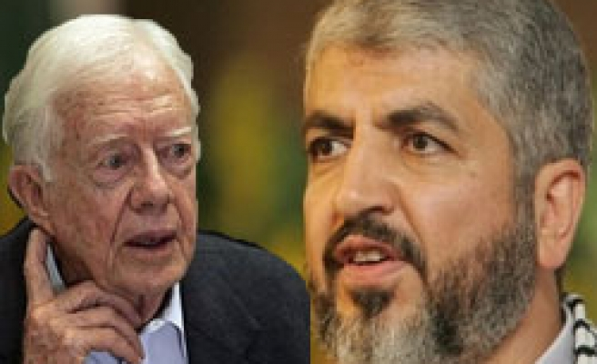 Hamas to announce decision over Carter proposals