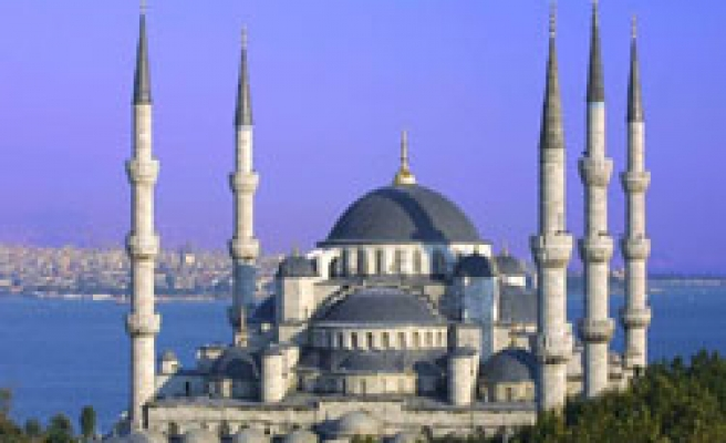 English translation of Quran to be read for visitors to Blue Mosque