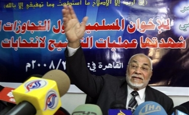Egyptian Islamists join call for general strike