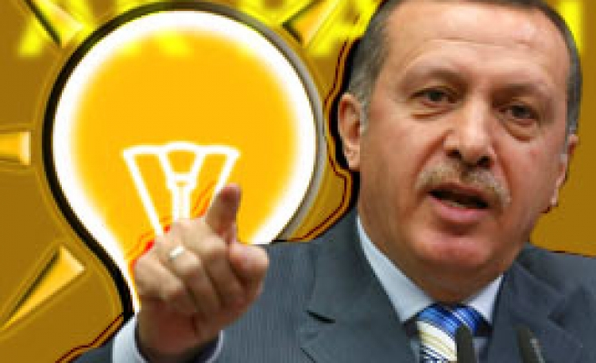 Turkish PM to form new party if AKP closed