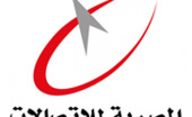 Telecom Egypt signs deal for undersea cable network