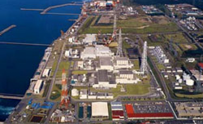 Small radioactive water leak within Japan plant