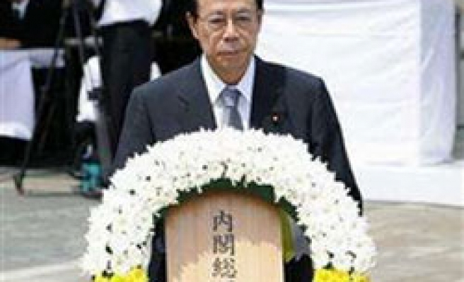 Nagasaki remembers victims of US atomic bomb