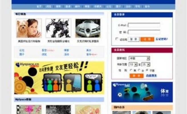 MySpace launches new China service