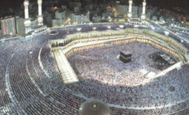 Prince of holy city of Mecca dies
