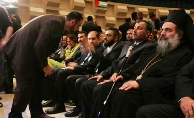 5th Palestinian Refugees' Conference concludes with right to return