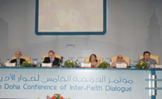 Doha Interfaith Dialogue Center Launched