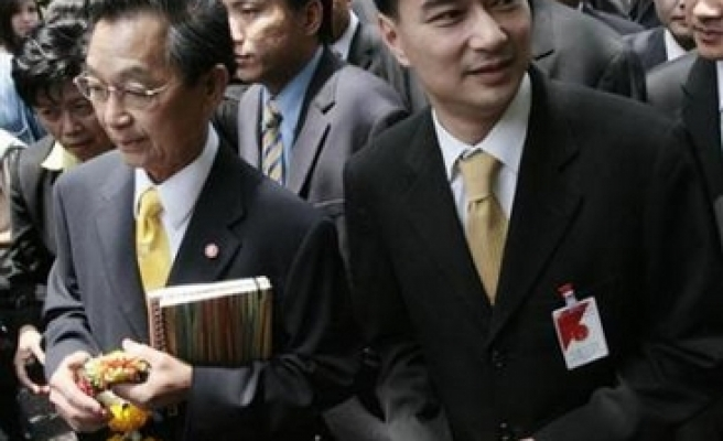 Leading Thai party cleared of fraud, second party's ruling being waited