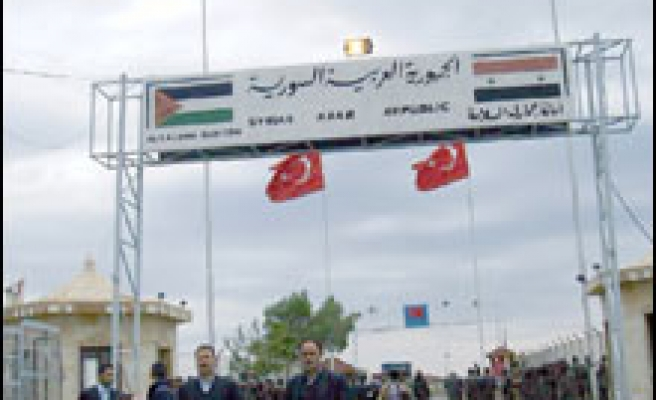 No missile in Syria-bound container