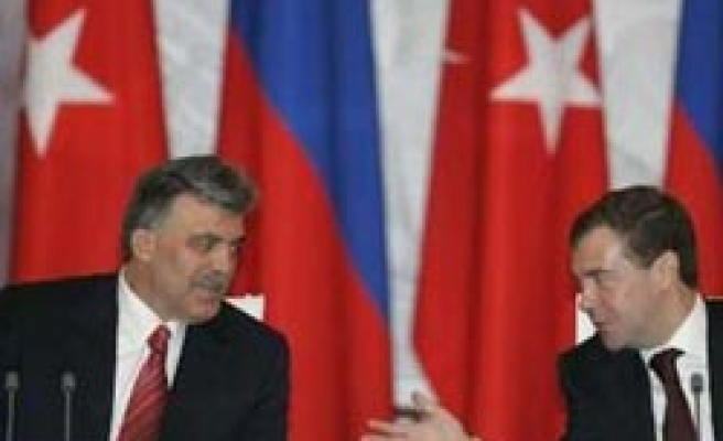 Turkey to financially contribute to mosque construction in Moscow