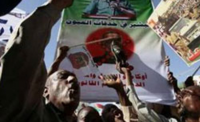 Tear gas fired in Sudan protests