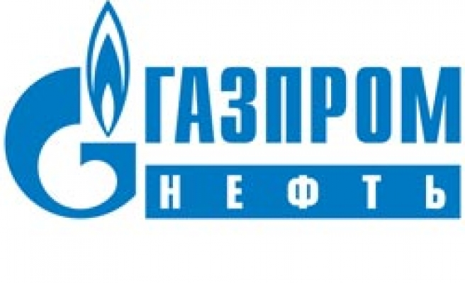 GAZPROM to study LNG output expansion for Asia