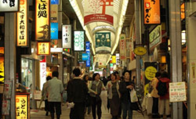 Japan's growth slows in the second quarter