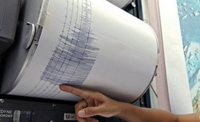At least 8 killed in earthquake in southern Peru