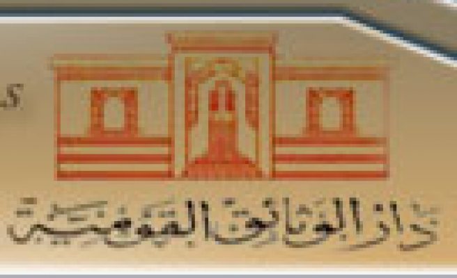 Egypt puts national archives on Internet in Arabic