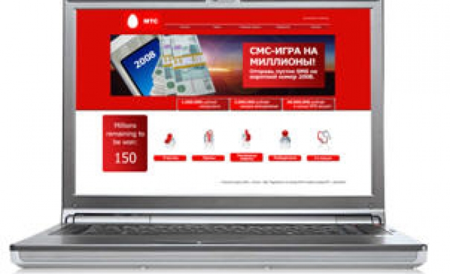 Russia MTS buys local network operator for $110 mln