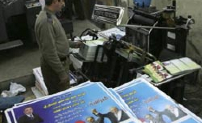 Most candidates fail to appeal in Iraq Baath ban