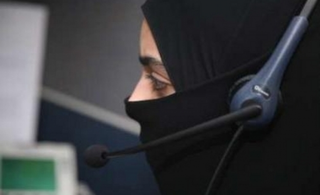 Saudi men, women to have separate rooms in bank HQs