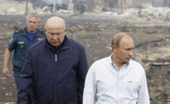 Turkey's PM offers Russia condolence over deadly fires
