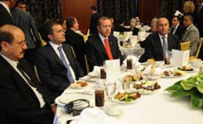 Turkish PM addresses traditional AK Party Iftar / PHOTO
