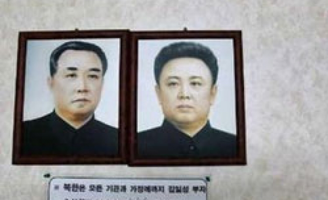 S.Korea proposes military talks with North on Sept 30
