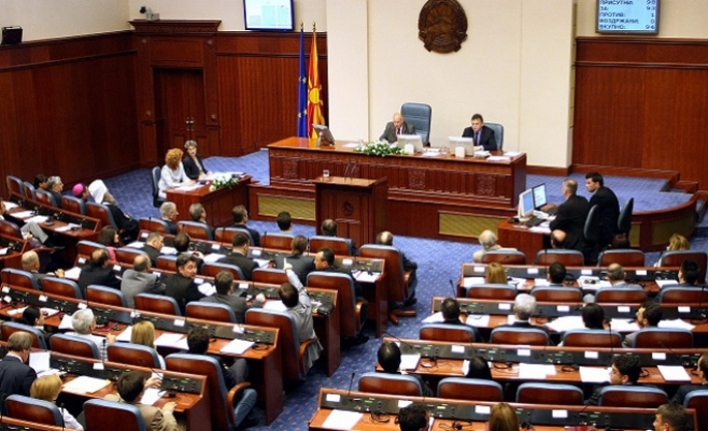 """Macedonia's name """"goes"""" in Parliament for approval"""