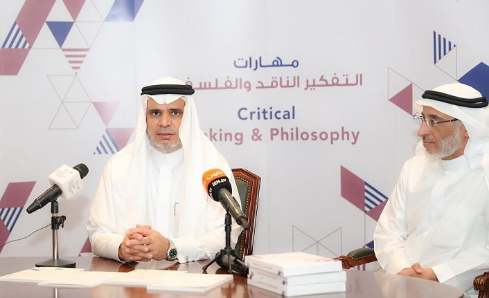 Saudi students to study philosophy, lifting ban