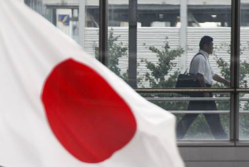 Japan says close to deal with S.Korea and US on N.Korea defence