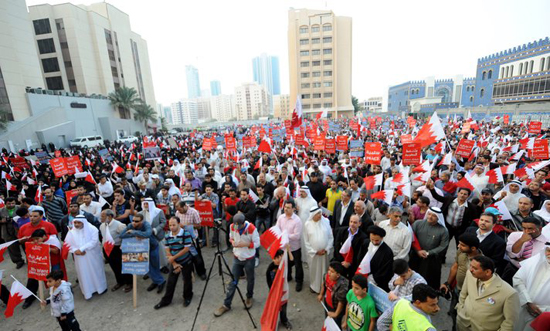 Bahrain activist to stand trial on defamation charge