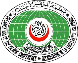 Britain and OIC sign cooperation agreement