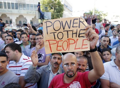 Hundreds of Israeli-Arabs protest mosque attack