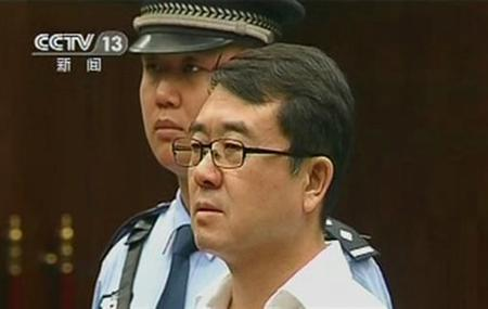 Trial of senior Chinese politician Xilai to start on Thursday