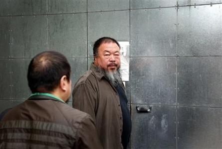 Chinese court upholds fine against dissident Ai Weiwei